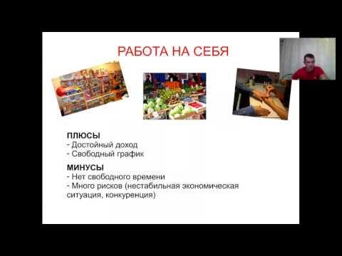 Приглашение в проект Сергей Шахаев 02.11.15