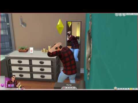 СОСЕДКА ЗАЛЕТЕЛА ОТ МЕНЯ, ОТЦОВСТВО ИЛИ АЛИМЕНТЫ? ВЫБОР ЗА ВАМИ | The Sims 4 Путь к Славе