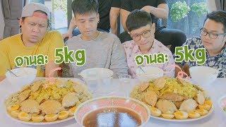 แข่งกินบะหมี่จอมพลังจานละ5โล #thaiproeater vs ยัดห่าเฟดเฟ่ #หมดไม่หมดต้องดู #กินจนขี้แตกอย่างฮา - dooclip.me