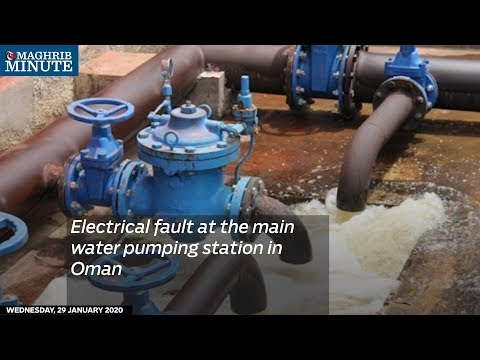 Electrical fault at the main water pumping station in Oman