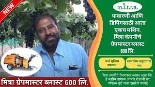 Narayangaon Gopal Kunte Blast