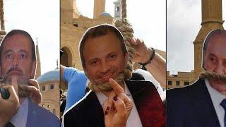 """فيديو: لبنانيون غاضبون يرفعون مشانق """"يوم الحساب"""" في بيروت بعد انفجار المرفأ…"""