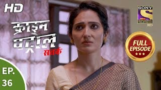 Click here to Subscribe to SonyLIV: http://www.sonyliv.com/signin  Click here to Subscribe to SET India: https://www.youtube.com/channel/UCpEhnqL0y41EpW2TvWAHD7Q?sub_confirmation=1  Click here to watch full episodes of Crime Patrol Satark Season 2:  https://www.youtube.com/playlist?list=PLzufeTFnhupx-Ii958bn2-dYO2vE3tdmX  Episode 36: Restrictions Part 1 ------------------------------------------------- In today's episode, a don named Ashwin Rege was shot dead on an empty road. The day he decided not to carry any bodyguard, it resulted in his death. Meanwhile, the police reaches Ashwin's house to ask some general questions and got to know that Ashwin had a meeting with The Minister Shashikant. Stay Tuned!  More Useful Links : Also, get the Sony LIV app on your mobile Google Play - https://play.google.com/store/apps/details?id=com.msmpl.livsportsphone iTunes - https://itunes.apple.com/us/app/liv-sports/id879341352?ls=1&mt=8 Visit us at http://www.sonyliv.com Like us on Facebook: http://www.facebook.com/SonyLIV Follow us on Twitter: http://www.twitter.com/SonyLIV  About Crime Patrol :  --------------------------------- Crime Patrol will attempt to look at the signs, the signals that are always there before these mindless crimes are committed. Instincts/Feelings/Signals that so often tell us that not everything is normal. Maybe, that signal/feeling/instinct is just not enough to believe it could result in a crime. Unfortunately, after the crime is committed, those same signals come haunting.  #crimepatroldastak #crime