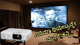 Epson EH-TW650 Projector Review | Kannada video