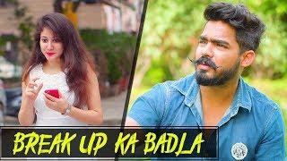 Breakup Ka Badla    The Rahul Sharma- Youtube