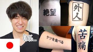 Japanese guy reacts to Japanese Kanji Tattoos (Part3)