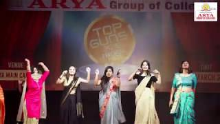 Top Guns 2K19- The Farewell Party   Arya College