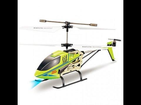 Вертолет S8