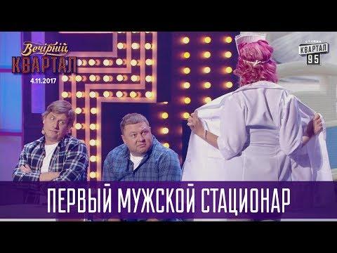Отзывы о каплях молот тора в белоруссии