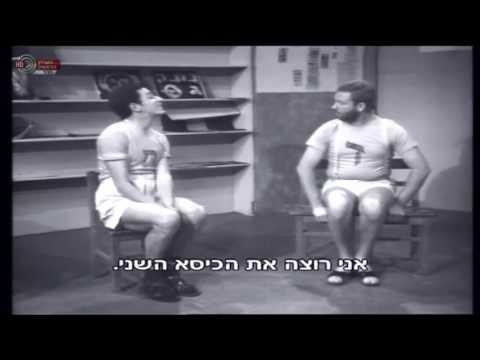 """הסכסוך היהודי - ערבי לפי """"ניקוי ראש"""""""