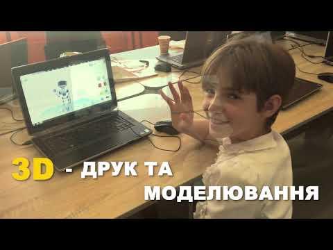KidsVisitor.com - Малая Компьютерная Академия ШАГ