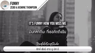 แปลเพลง Funny - Zedd & Jasmine Thompson