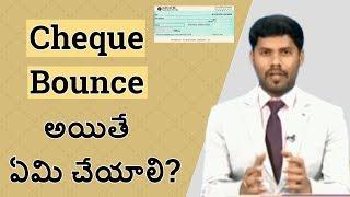Cheque Bounce Case | Money Doctor Show Telugu | EP 127