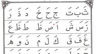 IQRO   1  HALAMAN 31  - IBU TINI - JELAMBAR - JAKARTA  BARAT - NGAJI ONLINE - ARIRKM
