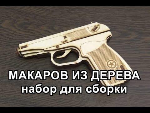 Обзор копии пистолета ПМ