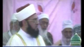 preview picture of video 'Speech of Hazrat Mufakirey Islam Peer Syed Mohyuddin Mahboob| at Darbar Shariff,Havelian - part2'