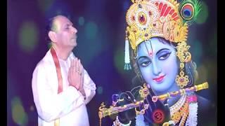 Tum Mere Jeevan Ke Dhan Ho | Bhajan | Amrit Kalash | Sudhanshu Ji Maharaj