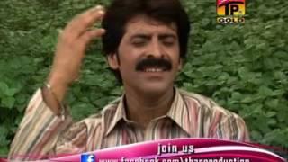Dilri Aye Mede Was Nain Abdul Salam Sagar Latest Punjabi And Saraiki Song