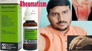 Dr Masum Karim - Acute and chronic tonsillitis के लिय