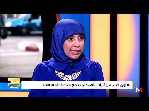 العرب اليوم - شاهد: مبادرة