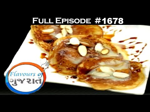 , title : 'Flavours Of Gujarat - 10th August 2017 - ફ્લાવોઉર્સ ઓફ ગુજરાત - Full Episode