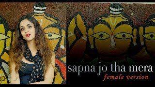 Sapna | PARMANU | Arijit Singh | John Abraham | Semi-Classical Cover Song (Female)  | Neha