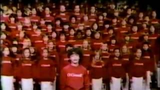 CBC Newsworld Promo/Justice Denied Promo/CBRT Calgary Sign-off (1989)