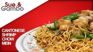 Cantonese Shrimp Chow Mein Recipe
