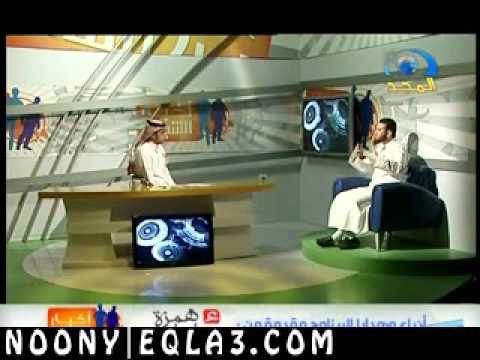 أخبآر الشبآب مع ناصر سي عبدالله 1 / 2