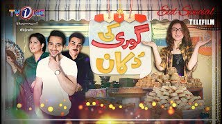 Gori Ki Dukaan | Eid Special | TeleFilm | Eid Day 1 |  TV One | 16 June 2018