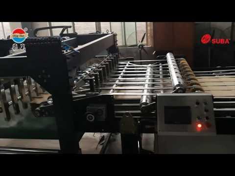 Single Facer - Corrugated Line