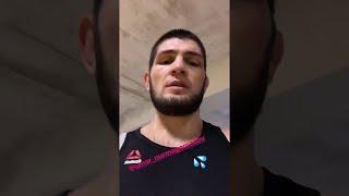 ХАБИБ НАГЛО ТРЕБУЕТ У UFC МИЛЛИОНЫ ДОЛЛАРОВ (ПРЯМОЙ ЭФИР)