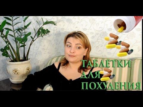 Похудения в программе здоровье