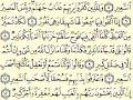 Download Surah Mulk Maher Al Muqaily arabic Mp4 HD Video and MP3