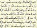 Download Surah Mulk Maher Al Muqaily arabic HD Mp4 3GP Video and MP3