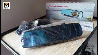 CAR DVR Mirror LCD Dual Front/Back Camera 1080p Urdu Pakistan