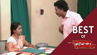 Best of Marimayam  | A request for BPL ration card | Mazhavil Manorama
