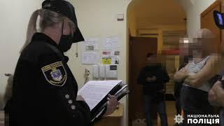 В Николаеве банщик предлагал клиентам услуги проституток