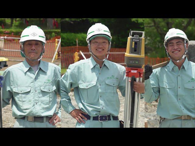 株式会社つかさグリーン建設 採用ムービー (ロング版)