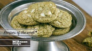 Recipes Of The Week :คุกกี้ชาเขียวไวท์ช็อกโกแลต