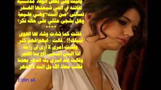مازيكا اراك عصي الدمع 4 魅族 720x480 تحميل MP3