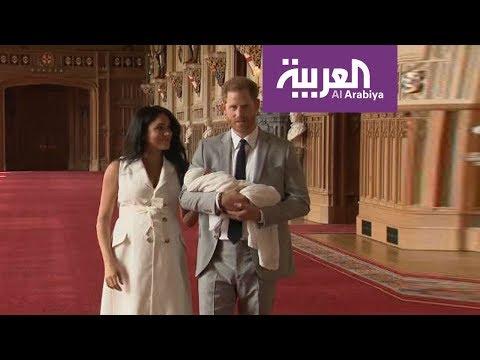 العرب اليوم - الأمير هاري وزوجته ميغن يقدّمان مولودهما للعالم