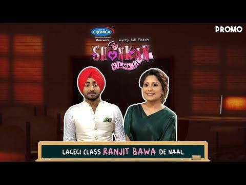 Download Tarsem Jassar With Shonkan Shonkan Filma Di Pitaara Tv