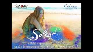 "Alyona Lanskaya ""Solayoh"" (Remix By Philip D Mix) (Audio)"
