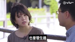 《人住公屋我住公屋》日本團地有一半都係中國人 唔守規矩被勸仲要同居民起爭執?