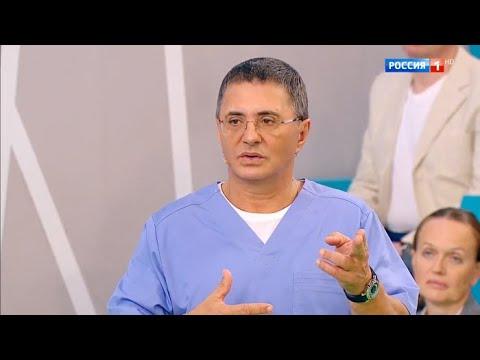 Доктор Мясников о стентировании сосудов сердца