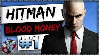 Трупы репетируют.. Hitman blood money экшен прохождение #2