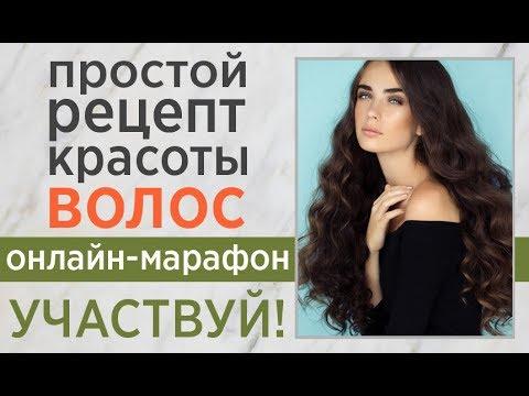 💯САМАЯ эффективная МАСКА для ВОЛОС! Академия Альма: красивые и здоровые волосы в домашних условиях!