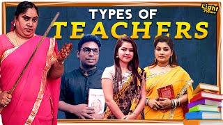 Types Of Teachers || Light House