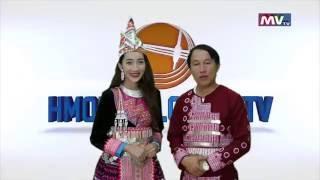 ไตเติ้ล Hmong Global TV